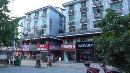 芷江步行街