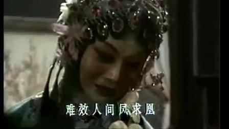 京剧-李慧娘—电影—视频高清在线观看-