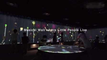 A Musical Wall where Little People Live