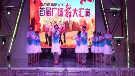 32-李家村舞蹈队《幸福都是奋斗出来的》