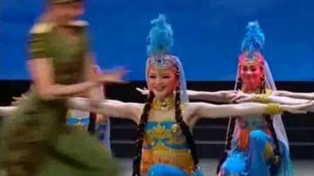 维族舞蹈《丰收时节》武警文工团