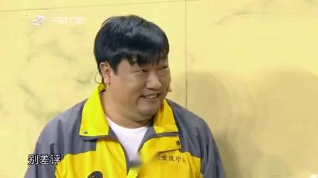 """贾冰一看见这""""鹿晗""""懵了为个好评竟学宋晓峰"""