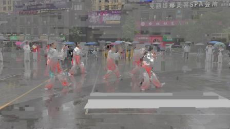 九月九重阳节陈式太极拳36式表演