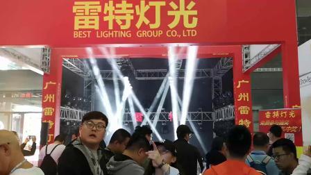 2018上海灯光展灯光秀260光束灯380摇头光束灯大型演出婚庆