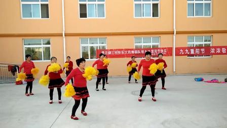 滨州惠民县清河镇三村快乐大妈健身舞蹈队《最炫民族风》