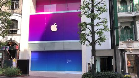 Apple Shibuya reopen after renovating