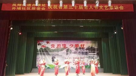 澄海志成健身舞《梦醉荷塘》表演