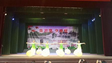 澄海志成健身舞《风筝误》表演