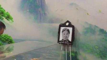悼念视频2