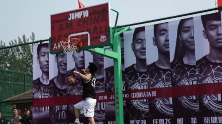 2018 JUMP10中国队选拔 济南Highlight