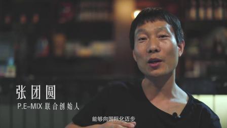 2018 JUMP10中国队选拔 西安纪录片