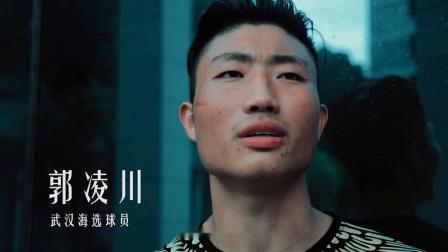 2018 JUMP10中国队选拔 武汉 Highlight