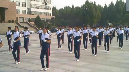 中国大金操山东淄博分会成立展演