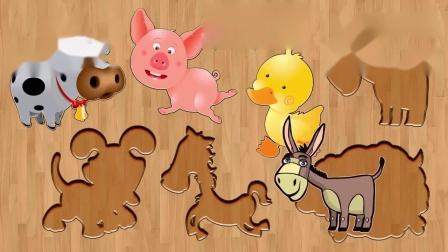 亲子早教动画 根据木槽形状给农场动物找到正确位置!