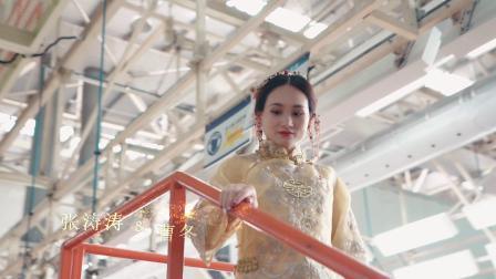 广汽菲亚特克莱斯勒汽车有限公司 第四届员工集体婚礼 《新人风采展示》