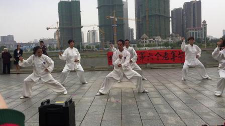 2018重阳节太极拳表演