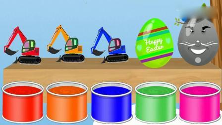 亲子早教动画 挖掘机被丢进染色桶,变成了不同颜色!