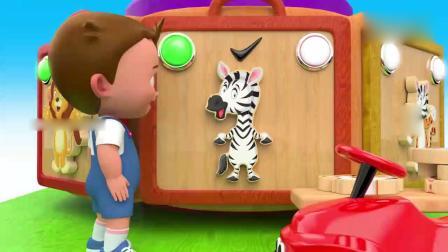 亲子早教动画 3D宝宝乐园趣味拼图小动物玩具 开发智力