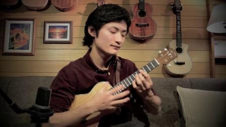眼睛-名渡山遼ukulele