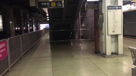 港鐵西鐵線SP1900 D305/D306到達紅磡站