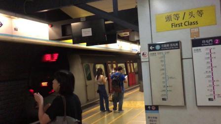 港鐵東鐵線SP1900 D229/D231及西鐵線 D357/D358離開及D317/D318到達紅磡