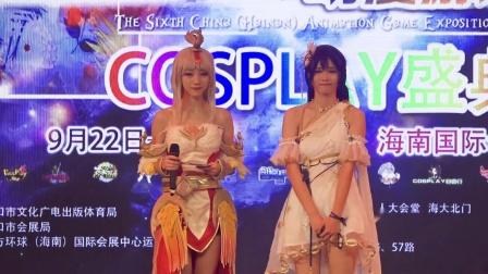 2018第六届中国(海南)动漫游戏博览会Cosplay盛典次元舞蹈大赛节目—蓝酱-你喜欢星空我爱过你