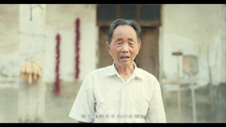 小岗村宣传片2018918G