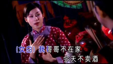 劉秋儀-腾讯视频