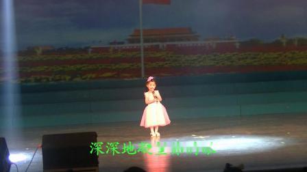 """许颂(贝贝)在庆""""八一""""文艺晚会上演唱歌曲《让世界充满爱》"""