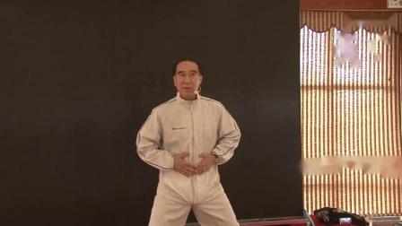 2017第一期健身气功大讲堂(八段锦第六篇)_高清