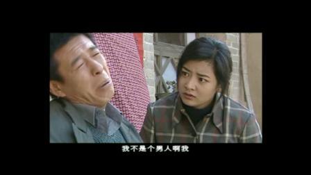 阿霞DVD版第16集-国语流畅.qsv.flv_2