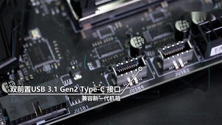 MSI MEG Z390 ACE 主板介绍