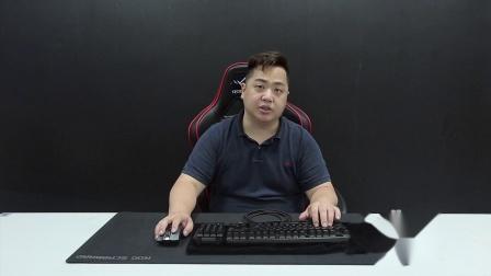 变形机械键盘,你的游戏你做主!