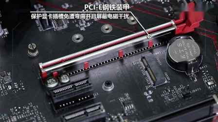 MSI MPG Z390 GAMING PLUS 主板介绍