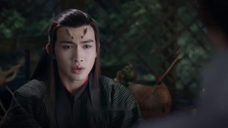 三生三世:东华帝君派司命来助离境夺位,离境还不愿接受,真是烂泥扶不上墙