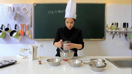 学烘焙要多少钱 烘焙培训哪里好  蛋糕教学