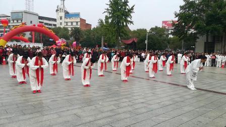青树太极2018年重阳节参加县老科协老年健康协会太极运动会表观音拳演