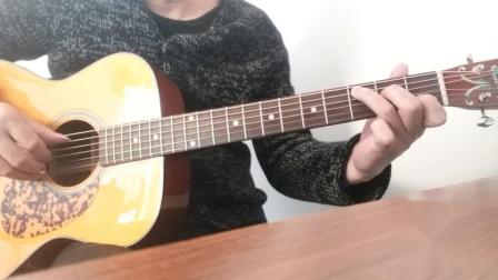 《沙漠骆驼》吉他弹唱讲解