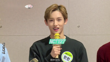 【董思成吧中字】181016 IDOL ROOM  WINWIN CUT