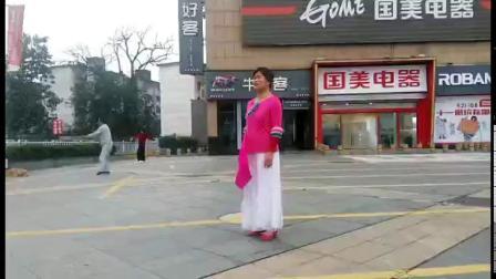 采茶戏《单扇》 演示:陈香兰