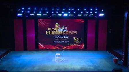 枣庄青少年宫褚福涛二胡培训中心节目展播