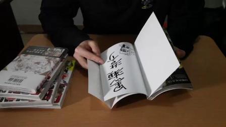 哥布林直笔签绘日文原版漫画开箱