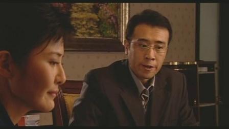 真情年代第20集-电视剧-高清正版视频在线观看–爱奇艺2
