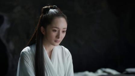 三生三世:换回女装的姑姑可真美,不愧是四海八荒第一绝色