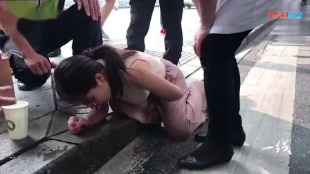 实拍 杭州大奶牛女子呕吐痛倒街头 巡警市民热心救助