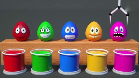 认识颜色 ,给鸭子下的蛋染上不同的色彩,再孵化出好多小鸭子