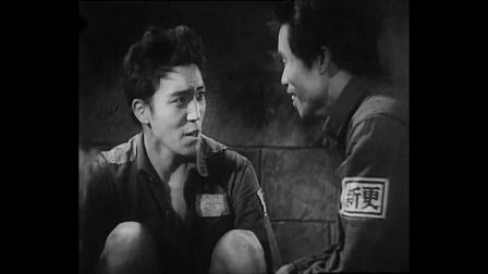 新四军军歌(1950电影《上饶集中营》插曲)_何士德 作曲 & 陈毅 等作词
