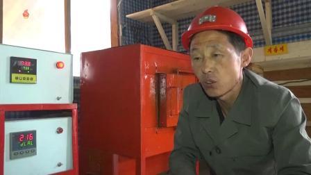 건설장이 자랑하는 돌격대오의 1번수들 -단천발전소건설장-