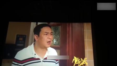 《少年派》湖南卫视招商片花:张嘉译闫妮夫妻欢乐多