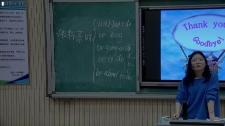 威县赵丽莉 2016511495高一英语一般将来时